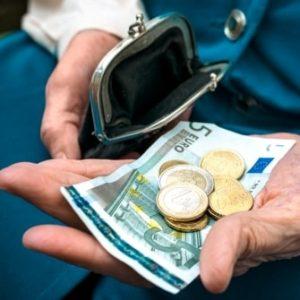 Финансирование пенсионного фонда получило поддержку