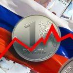 экономики в России